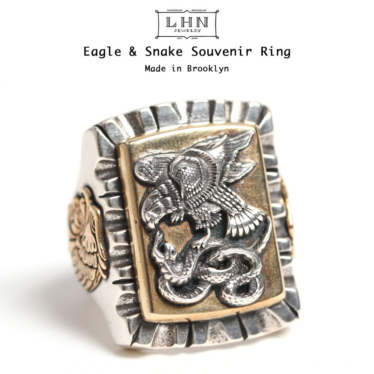 【メール便配送】 LHN Jewelry(エルエッチエヌ ジュエリー) Eagle & Snake Souvenir Ring シルバー×ブラスリング21号 Handmade In Brooklyn