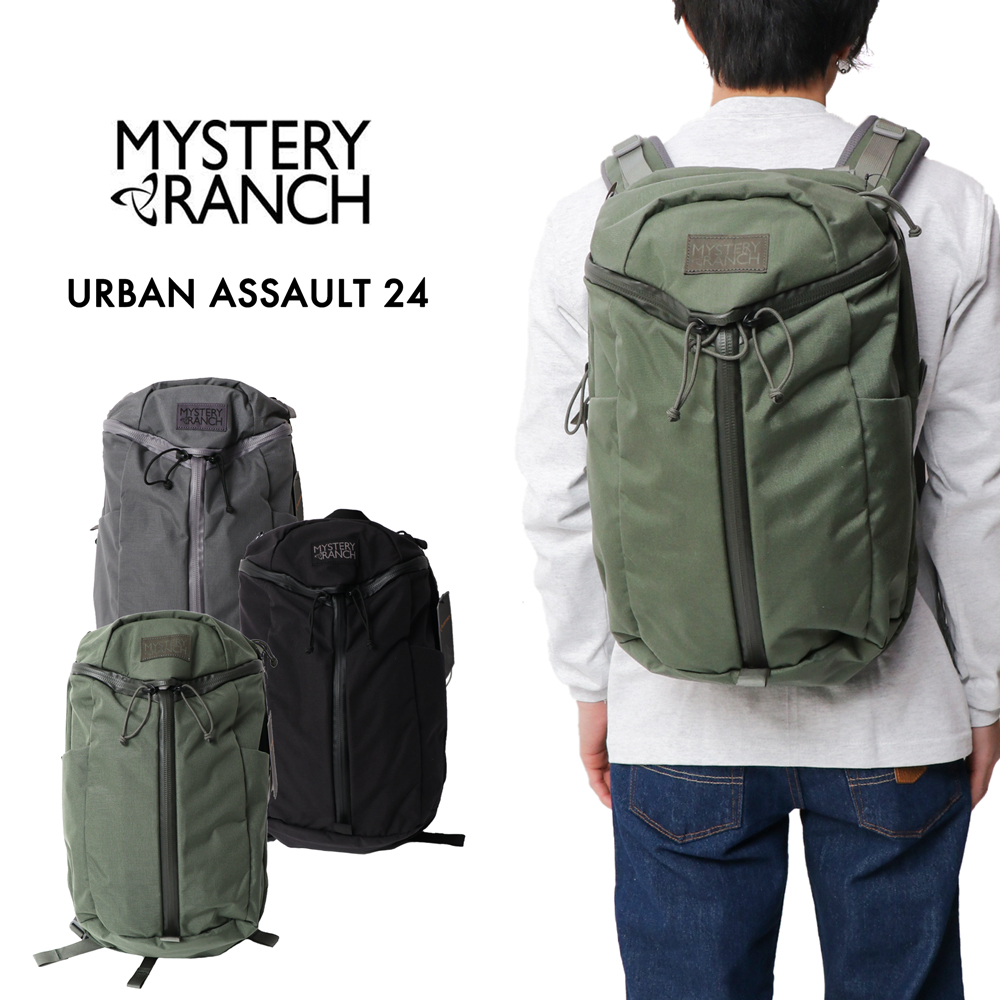 MYSTERY RANCH ミステリーランチ Urban Assault 24 アーバンアサルト 24 バックパック 送料無料