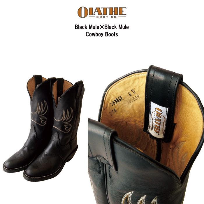 """OLATHE BOOT [オレイサ] カウボーイブーツ ウエスタンブーツ """"Mule Black×Mule Black"""" アメリカ製 USA製 送料無料"""