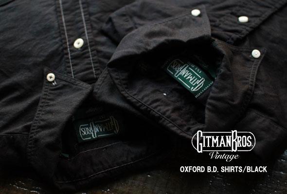 オックスフォード長袖ボタンダウンシャツ ブラック&後染めブラック ギットマンヴィンテージ(Gitman Vintage) アメリカ製 USA製