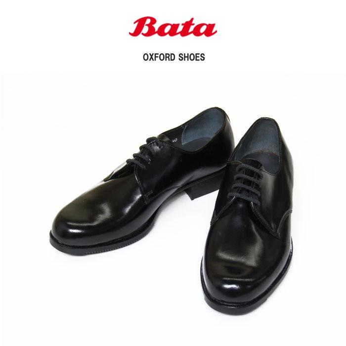 FRENCH NAVY オックスフォードシューズ【Bata製】90sデッドストック