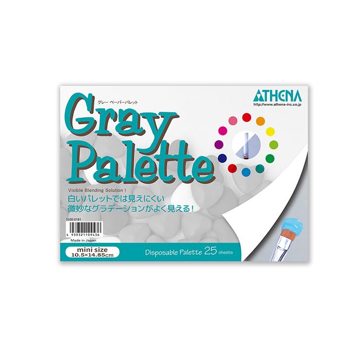アクリル絵具 NEW ARRIVAL ネイルアートに 舗 グレーのペーパーパレット アシーナグレーパレットミニ 灰色で見やすい紙パレット