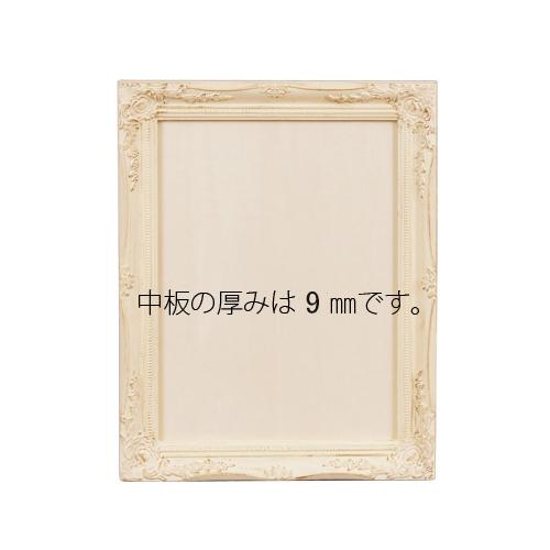 アシーナ 【Wood ミッシェルフレーム(M) 】 デコパージュ 白木 素材 ウッド