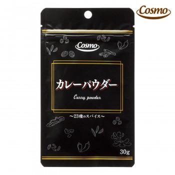 40個×2ケース 30g カレーパウダー コスモ食品