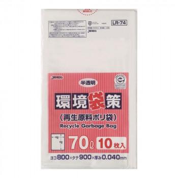 半透明 ジャパックス 10枚×30冊 LR74 環境袋策ポリ袋70L