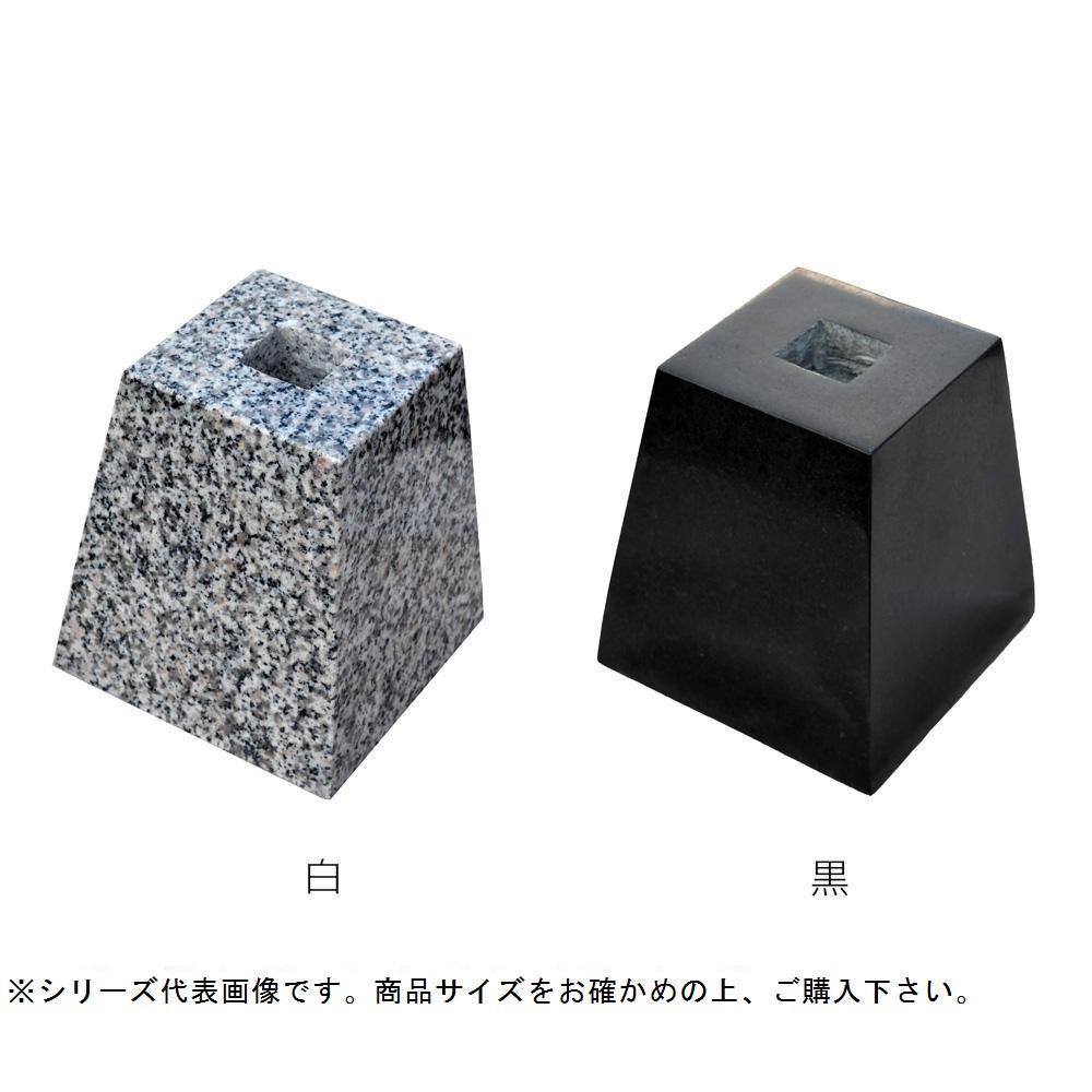 御影石の束石です マツモト産業 景観石材 御影束石 贈与 タイムセール 角 H200 白 150×200×200mm