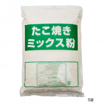 こだわりのたこ焼きミックス粉です 和泉食品 全品最安値に挑戦 パロマたこ焼きミックス粉 販売 5袋 2kg