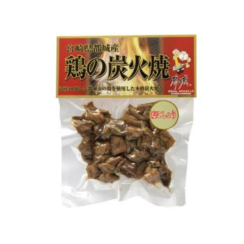 香ばしい炭火の香りと歯ごたえのある食感を楽しめます ばあちゃん本舗 宮崎県都城産 鶏の炭火焼 塩こしょう 120g×10個