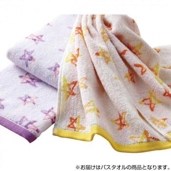 毎日を楽しく彩るかわいい柄! 金本徳 ラッキースター バスタオル 綿100% Purple(パープル)&Yellow(イエロー) 12枚セット(2色×6枚) No.12-0737