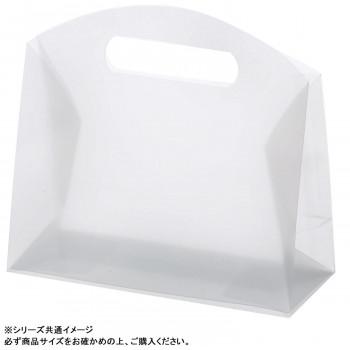 人気海外一番 半透明の透け感も優しい雰囲気を感じさせてくれます 梱包資材 ラッピング用品 クリアケース 200個セット T-3 360302 贈呈 ピュアバッグ