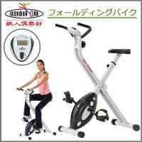 IMC-20 鉄人倶楽部(IRONMAN CLUB) フォールディングバイク