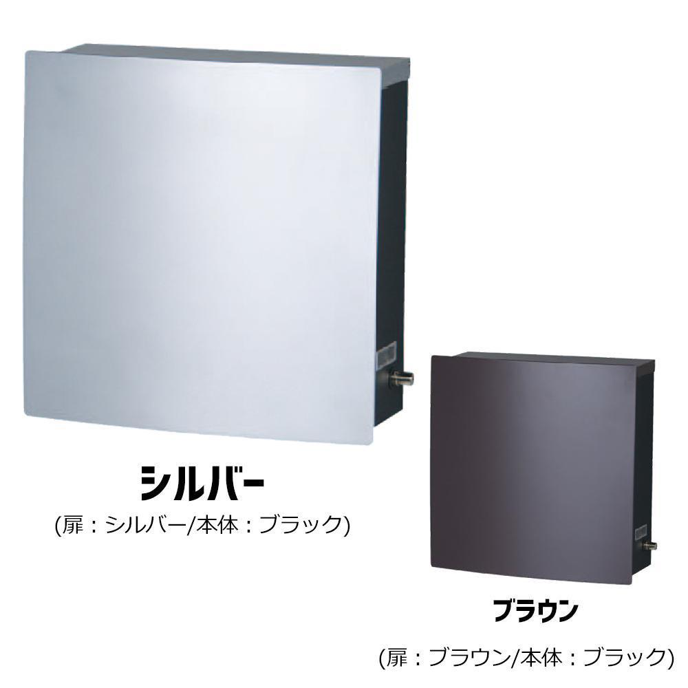 KGY 宅配ポスト プラッツ 壁面設置専用 MB-1 シルバー
