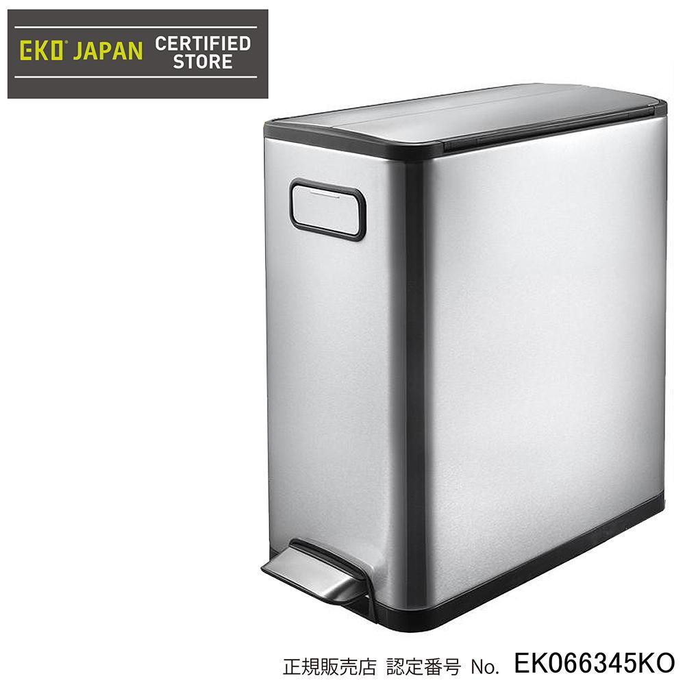 EKO(イーケーオー) ステンレス製ゴミ箱(ダストボックス) エコフライ ステップビン 20L シルバー EK9377MT-20L