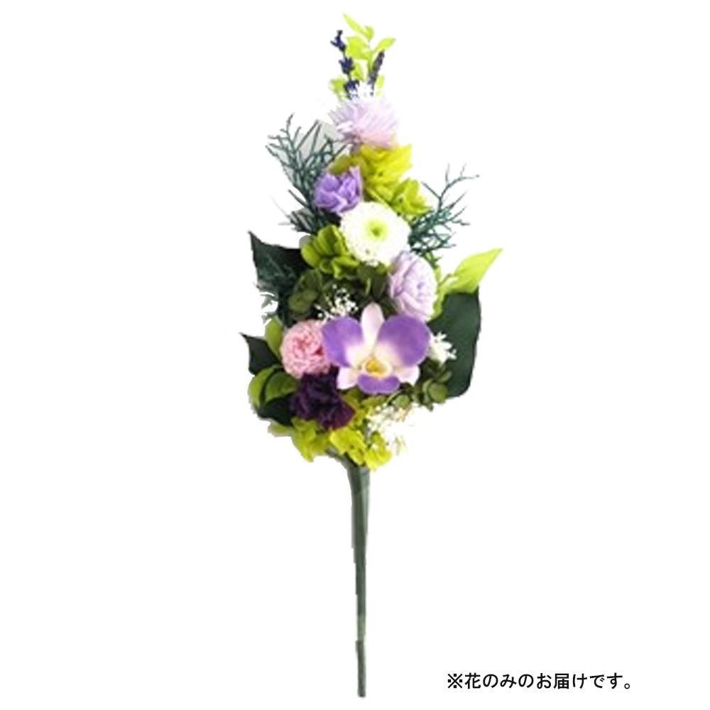 正規品 毎日激安特売で 営業中です お手入れいらずの仏花でいつも美しく 土橋美穂デザイン お供え用 プリザーブドフラワー アレンジメント 蘭 Lサイズ 花のみ
