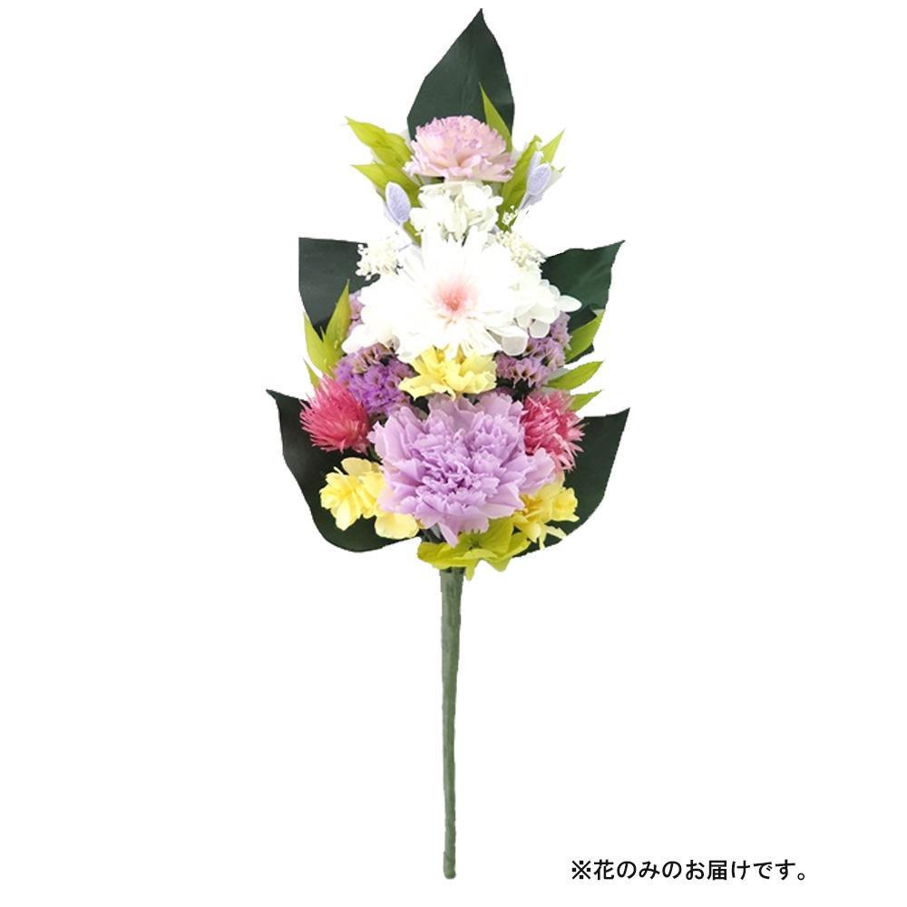 土橋美穂デザイン お供え用 プリザーブドフラワー アレンジメント 優咲 Lサイズ 花のみ