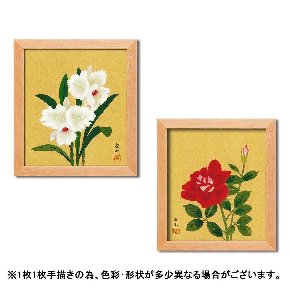 葛谷聖山 木製色紙額(小) 113708・白い花(カトレア)