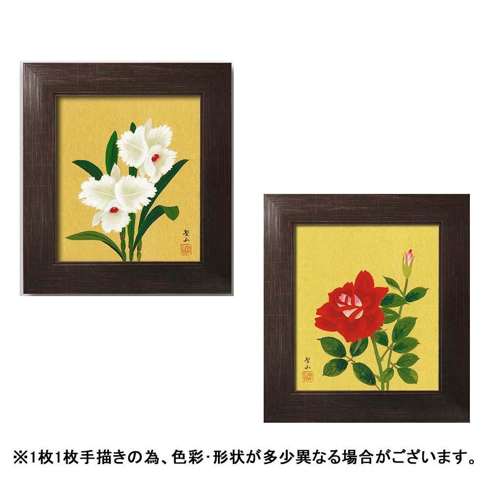 葛谷聖山 色紙額(スタンド付) 113746・白い花(カトレア)