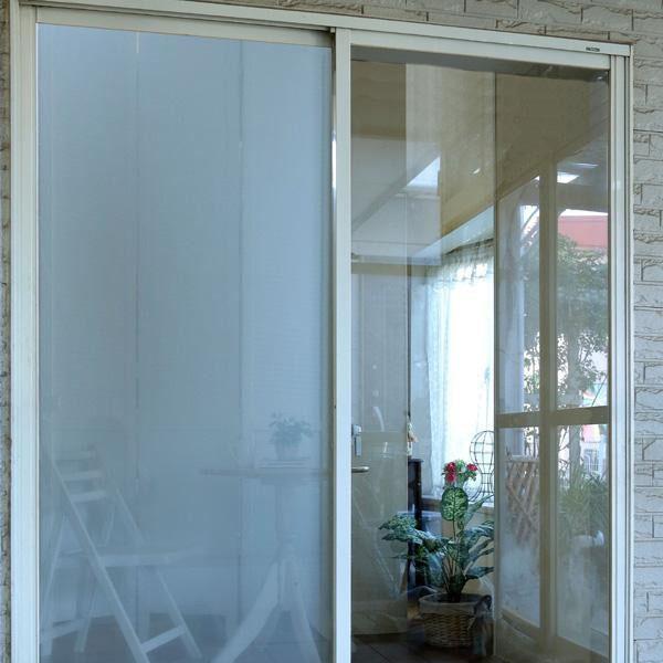 Achillesアキレス 窓ガラス用 遮熱&UVカットフィルム 厚み0.2mm 幅98×長さ180cm (半透明タイプ) 2本組