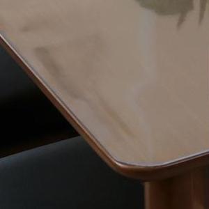 アキレス 高機能テーブルマット 角落し 厚1.5mm 90×150cm