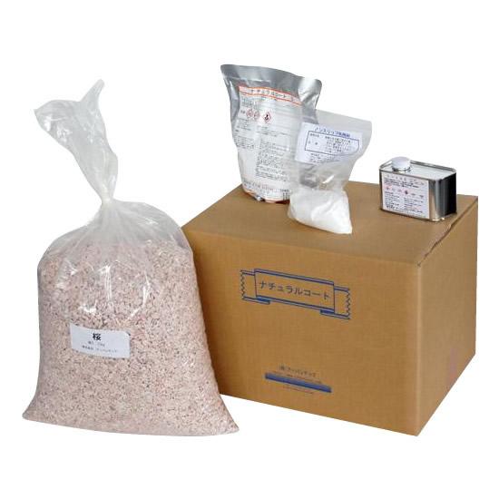 ナチュラルコート樹脂+砂利セット 錆色系 周防 (約1平方メートル分)