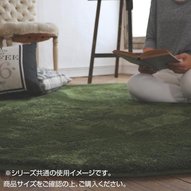 EXマイクロラグマット MS-300 オリーブ 円形 200Rcm