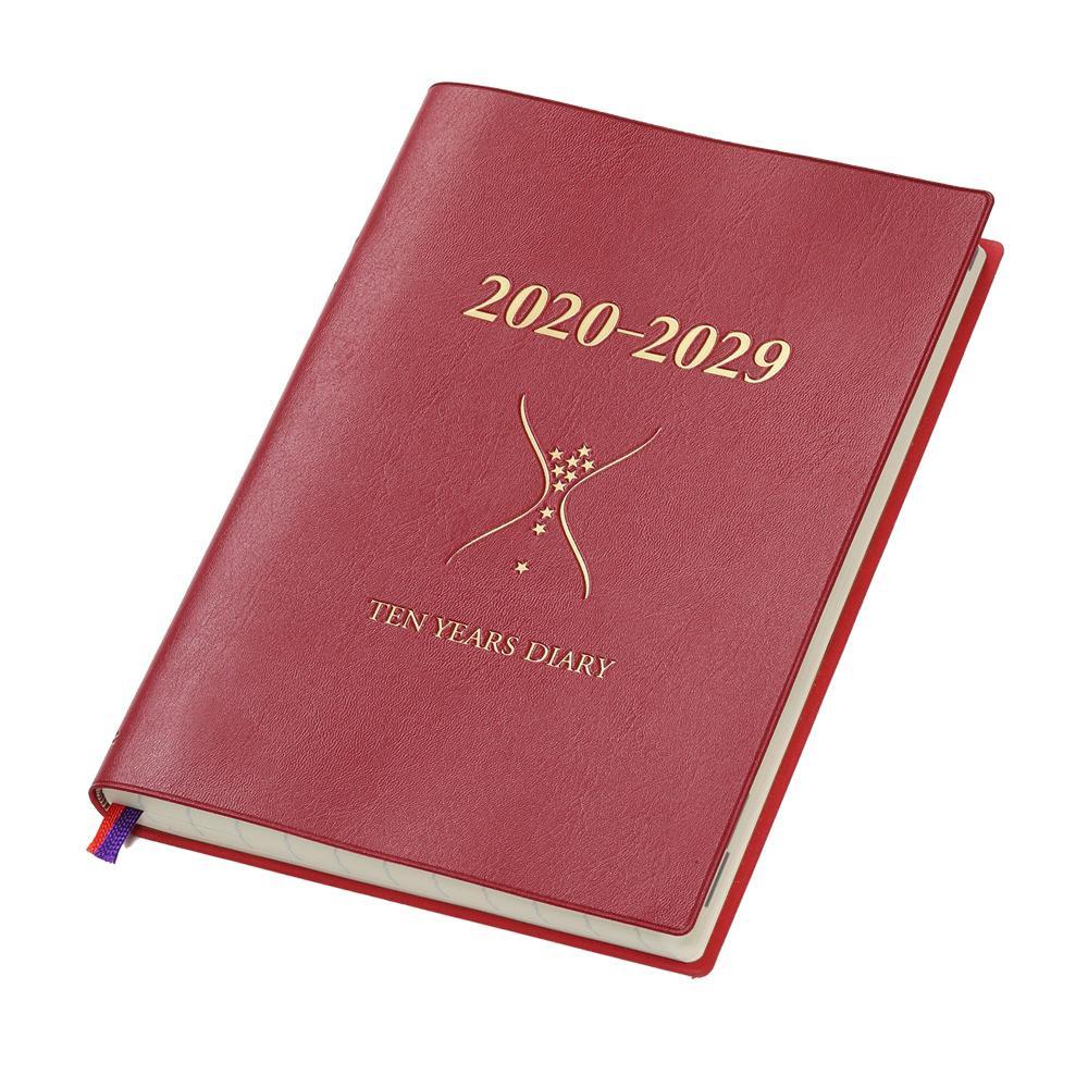 石原出版社 石原10年日記 2020年~2029年 B5判 ワインレッド N102002