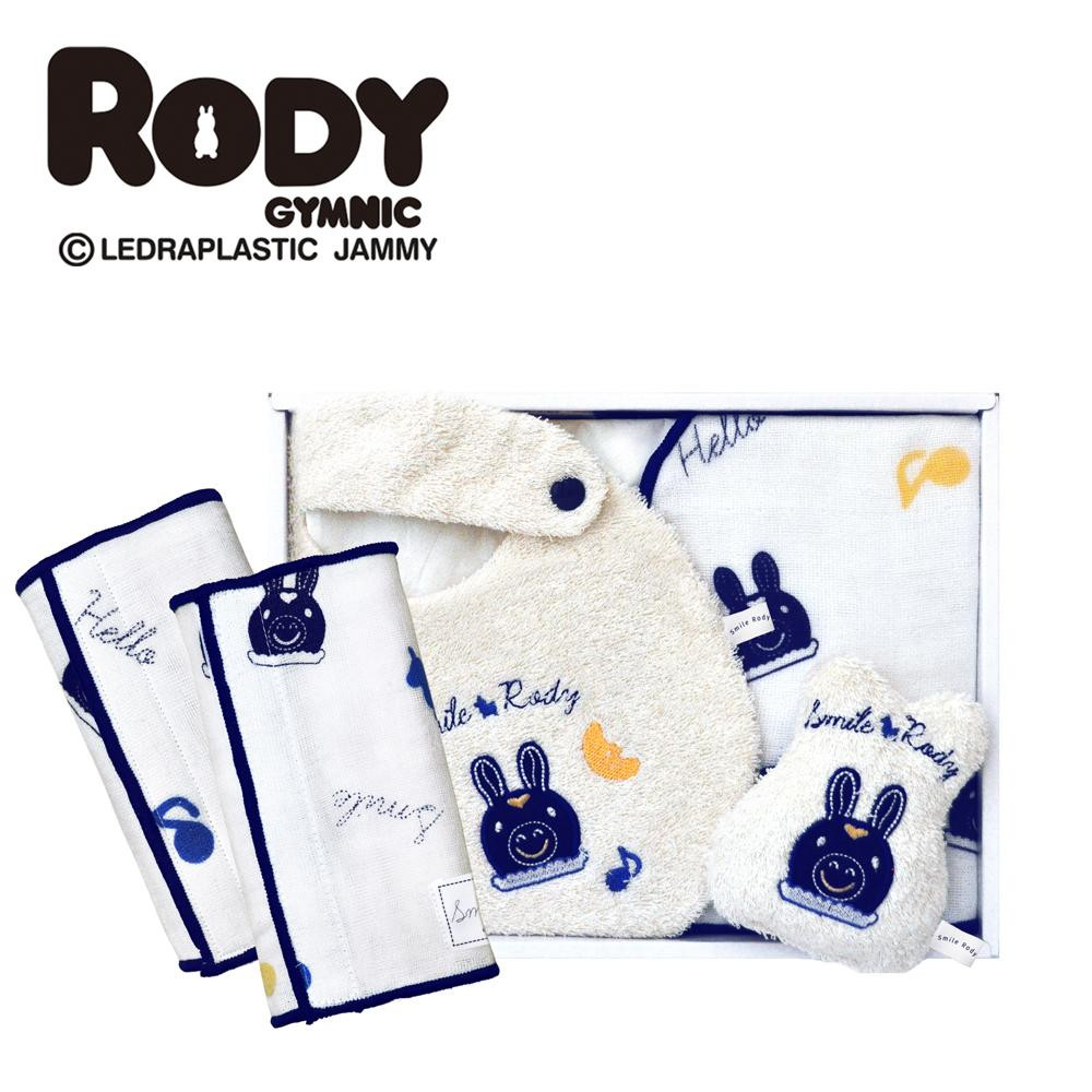 ロディ ベビーギフト RBY-70