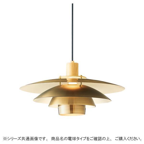 ペンダントライト Mikkeli ミッケリ LED電球(電球色)付 LT-3797