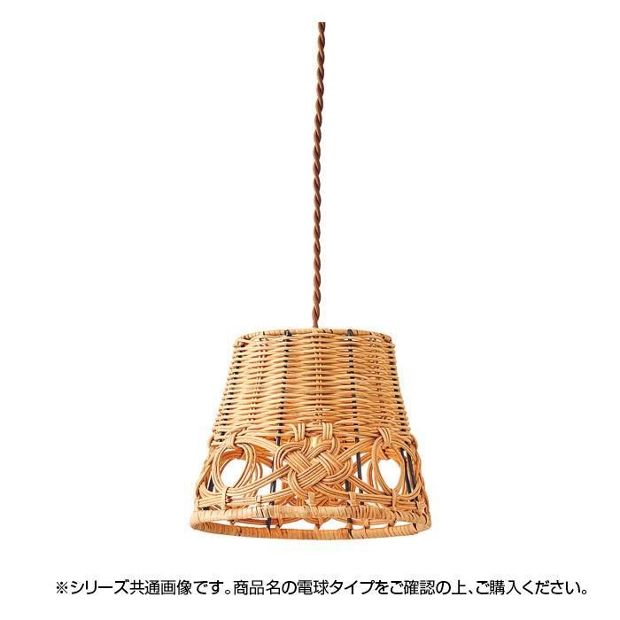 ペンダントライト Odette オデット 小形LED電球(電球色)付 LT-3841