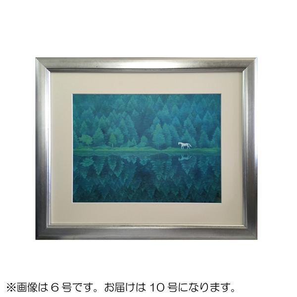 プリハード 東山魁夷 緑響く 10号特寸 特別額 0249