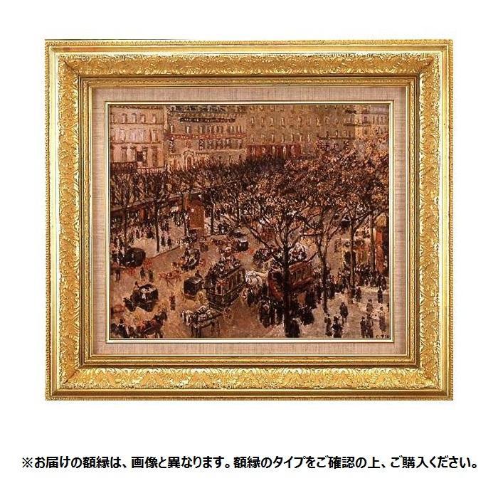 プリハード カミーユ・ピサロ イタリア通り・朝・日射し F8号 額縁C 4212