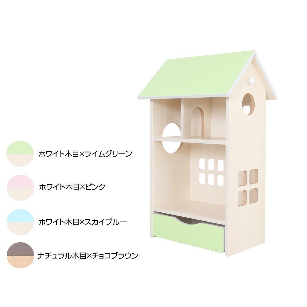 ドールハウス型収納棚 ドールハウスシェルフ HSJ-60M ホワイト木目×ライムグリーン
