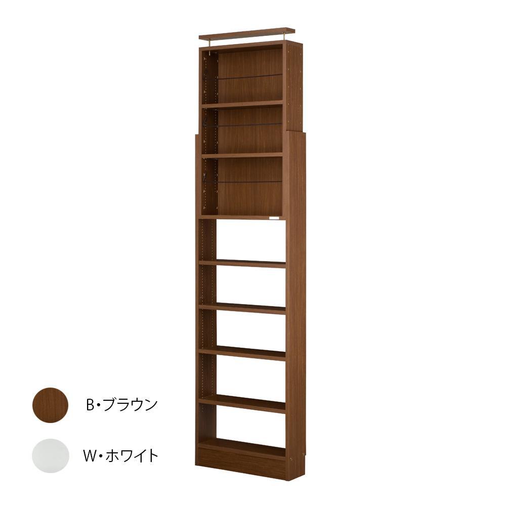 奥行き17cm天井つっぱり本棚「愛書家」 CH-6017 B・ブラウン