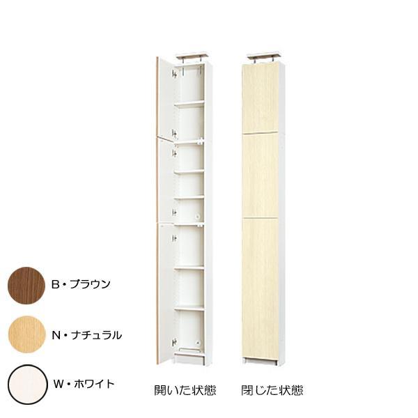奥行19cm天井つっぱり薄型壁面収納 幅30cm 棚タイプ 高さハイ UHS-C3019H B・ブラウン