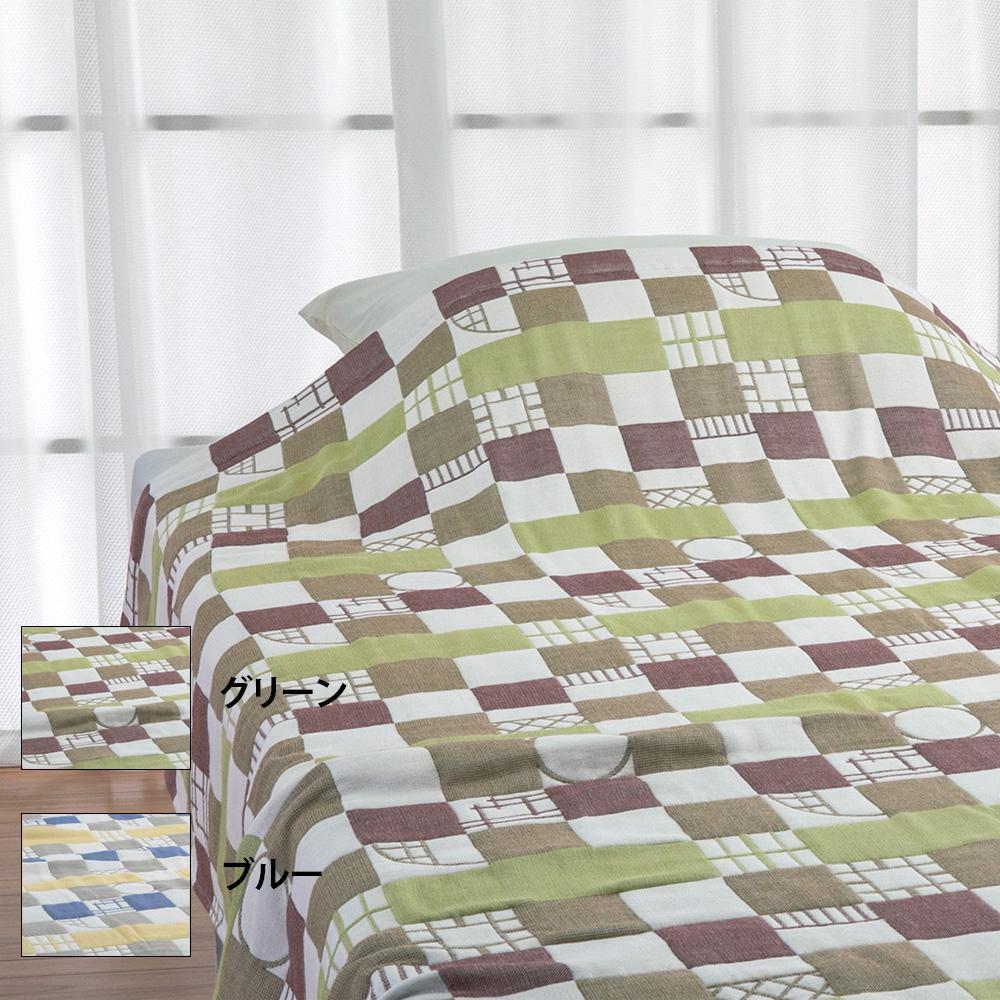 ロマンス小杉 WAXYO ガーゼケット 石畳文 140×190cm グリーン・2635-6190-0200