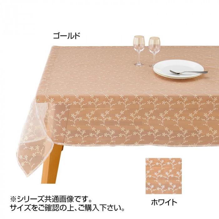 撥水加工 テーブルクロス カスミソウ 130×170cm ゴールド・590100-8504-09