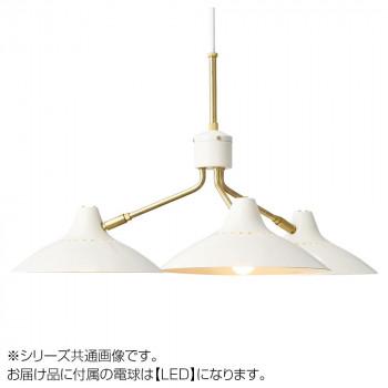 ペンダントライト Tochaトーシャ LT-3923 LT-3923