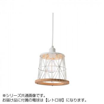ペンダントライト Forssaフォルッサ LT-2666WH LT-2666WH