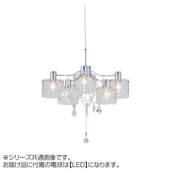 ペンダントライト SALICE - サリーチェ LT-6809CL LT-6809CL