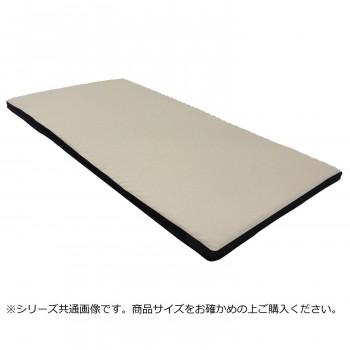 眠 Re-Lax 敷ふとん Cocode neru スタンダードタイプ ダブル(135×200cm)