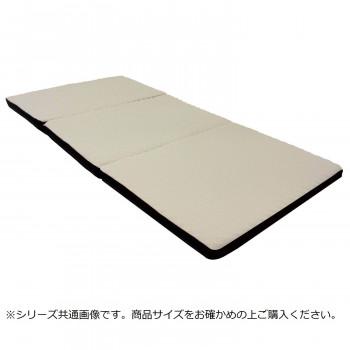 眠 Re-Lax 敷ふとん Cocode neru 三つ折りタイプ ダブル(135×200cm)