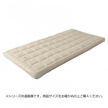 洗える敷ふとん★ご縁 B-AIR PRO 雲州 セミダブル 120×205cm
