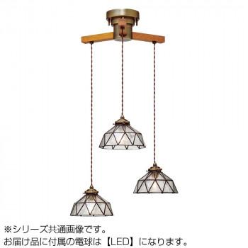 カスタムシリーズ ライト Amelie-dangle3- アメリ-ダングル3- LT-1325CL LT-1325CL