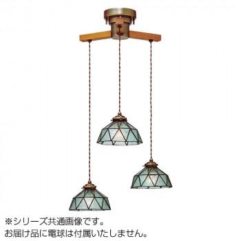カスタムシリーズ ライト Amelie-dangle3- アメリ-ダングル3- LT-1326BL LT-1326BL
