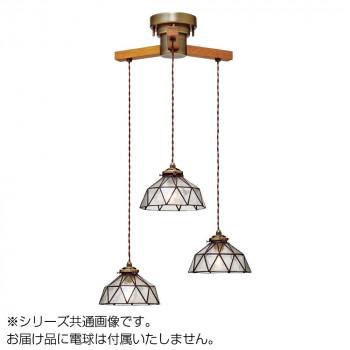 カスタムシリーズ ライト Amelie-dangle3- アメリ-ダングル3- LT-1326CL LT-1326CL