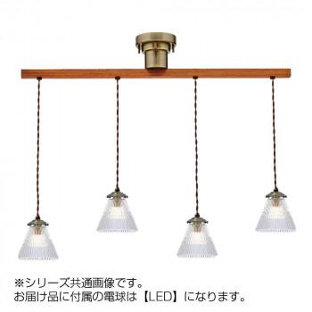 カスタムシリーズ ライト Rowel -dangle 4-ロウェル -ダングル4- LT-3138CL LT-3138CL