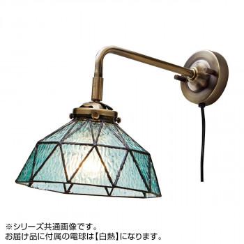 カスタムシリーズ ライト Amelie-BL- アメリ-BL- LT-2487BL LT-2487BL