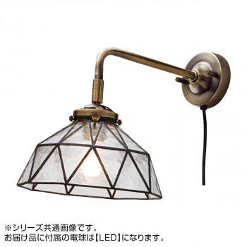 カスタムシリーズ ライト Amelie-BL- アメリ-BL- LT-2488CL LT-2488CL