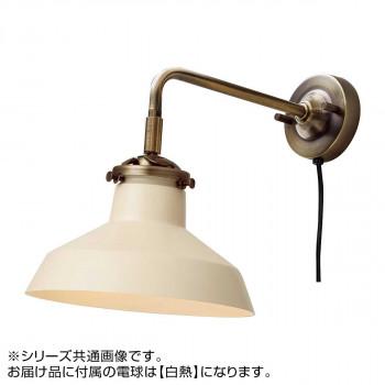 カスタムシリーズ ライト Gien-BL- ジアン-BL- LT-2527IV LT-2527IV