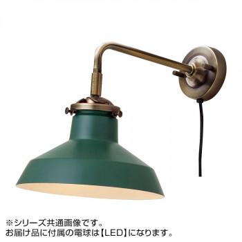 カスタムシリーズ ライト Gien-BL- ジアン-BL- LT-2528GN LT-2528GN